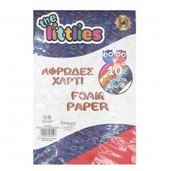 Αφρώδες χαρτί χειροτεχνίας 10 χρώματα