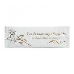 Αρωματικό μαντηλάκι για γάμο ή αρραβώνα 16x5 cm