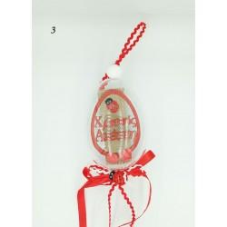 """Πασχαλινό δώρο αυγό 12cm με ξύλινο """"Χριστός Ανέστη"""" Νο3"""