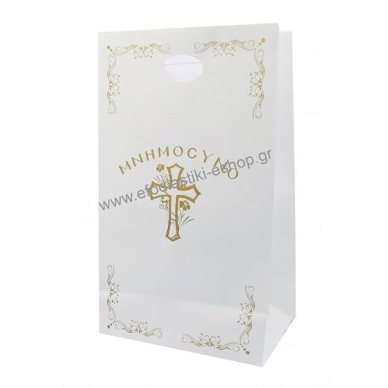 Σετ μνημοσύνου Νο2 (τσάντα χάρτινη χούφτα, κουβέρ με μεγάλο κουτάλι, αρωματικό μαντηλάκι)