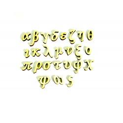 Ξύλινα γράμματα μικρά 1.5-3  εκ.