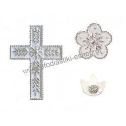Υλικά 9 τμχ για στολισμό δίσκου μνημοσύνου - Σχέδιο μαργαρίτα