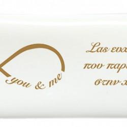 Αρωματικό μαντηλάκι για γάμο άπειρο 16x5 cm