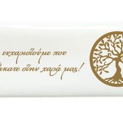 Αρωματικό μαντηλάκι για γάμο δέντρο της ζωής 16x5 cm