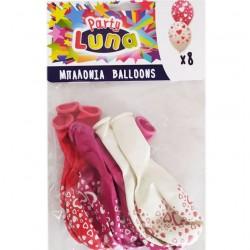 Μπαλόνια με σχέδιο καρδούλες 8τμχ