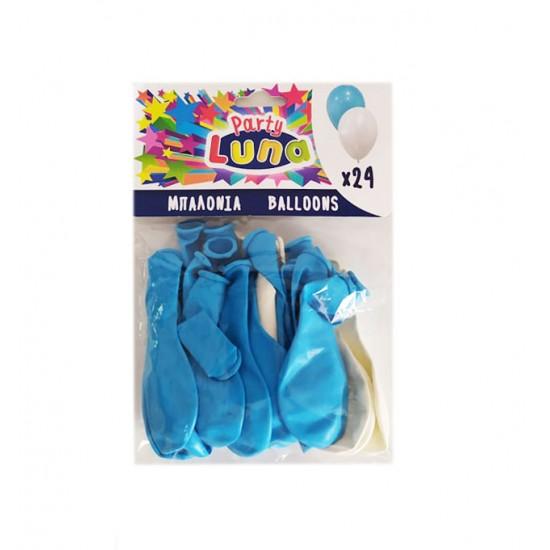 Μπαλόνια γαλάζια-λευκά 24τμχ