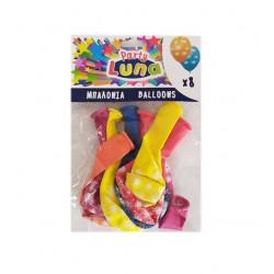 Mπαλόνια με σχέδιο πυροτεχνήματα 8τμχ