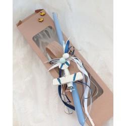 Πασχαλινή λαμπάδα γαλάζια με μεταλλικό αεροπλανάκι