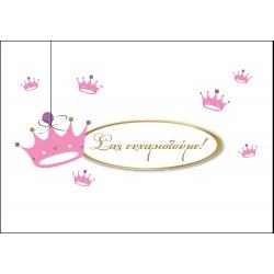 Σουπλά χάρτινο βάφτισης 42x30 cm- Κορώνα ροζ