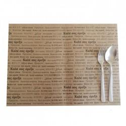 Σουπλά χάρτινο 40x30 cm - σχέδιο κάλη όρεξη