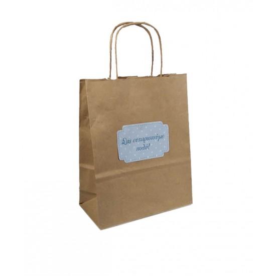 Τσάντα - σακούλα χάρτινη kraft - κραφτ  19x8x24 εκ.- στριφτή λαβή με αυτοκολλητο γαλαζιο