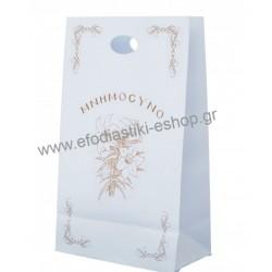 Τσάντα χάρτινη μνημοσύνου χούφτα σχέδιο κρίνος 15.5x8.5x26 cm