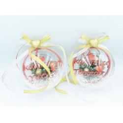 Χριστουγεννιάτικη μπάλα 10cm πλαστική με ξύλινο ο καλύτερος παππούς - γιαγιά