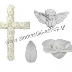 Υλικά 17τμχ για στολισμό δίσκου μνημοσύνου - Σχέδιο λουλούδια